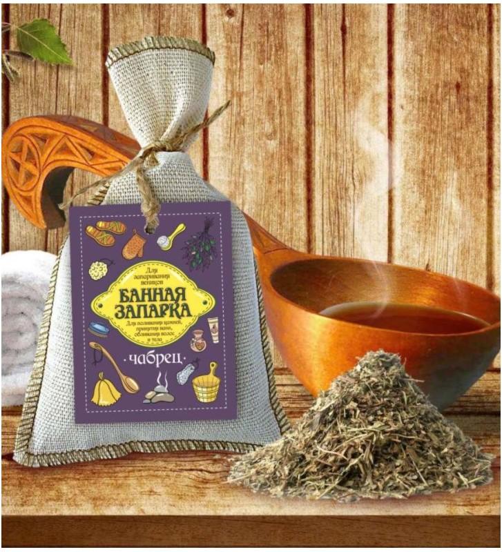 napar do sauny zioła do zaparzania tymianek